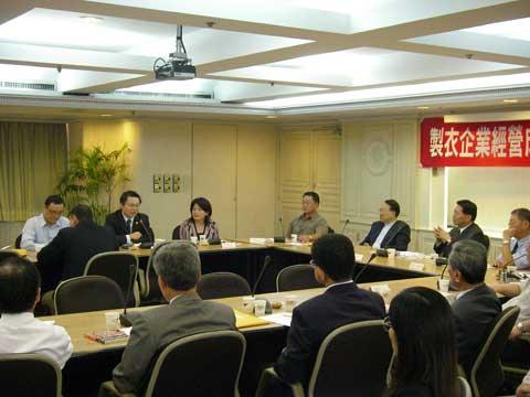 【主題】製衣企業經營成功經驗分享座談會【時間】2007-09-19  | 演講行程