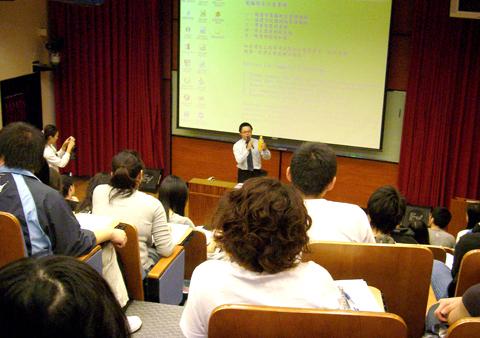 【主題】創意與個人行銷【時間】2008-04-16  | 演講行程