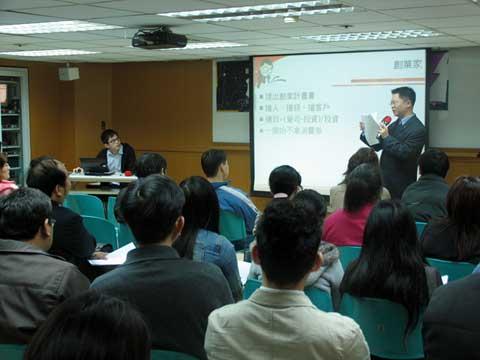 【主題】100%創業成功法【時間】2009-04-08 14:00~17:00 | 演講行程