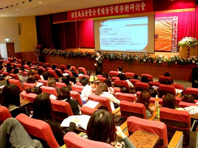 【主題】2009 創業成長營暨企業經營管理學術研討會【時間】2009-05-07 10:30~12:00 | 演講行程
