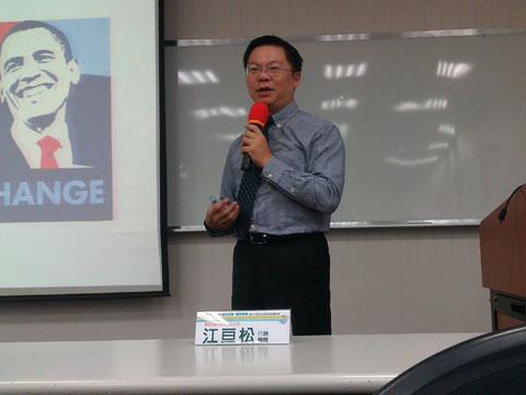 江亘松顧問應邀至中國生產力中心為「臺北市產品包裝改善輔導計畫」主講<故事行銷術:讓產品活(火)起來>