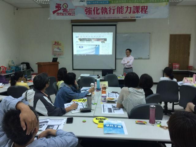 江亘松顧問應邀至台中為勞動部勞動力發展署的多元就業開發計畫演講,主題:產品感動與故事行銷